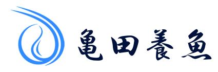 メダカ販売店 亀田養魚場